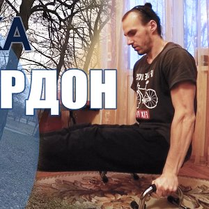 kak-derzhat-ugolok-bolshe-minuty-lichnyj-primer-video